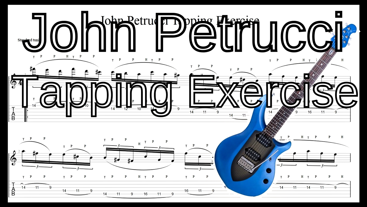 ジョン・ペトルーシのタッピング・ライトハンドを練習して上手くなる!【ギター】 【TAB】ジョン・ペトルーシのギターのオススメ練習方法。速弾き・フルピッキング、スウィープ、タッピング、レガートなどバランスよく練習できます!
