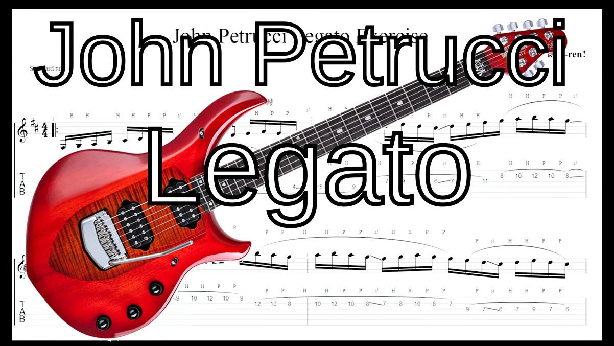 ジョン・ペトルーシのレガート・フィンガリングトレーニング 左手強化を練習して上手くなる!【ギター】